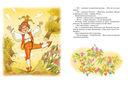 Большая книга сказок — фото, картинка — 5