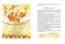 Большая книга сказок — фото, картинка — 6