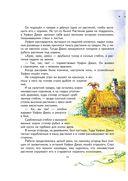 Урфин Джюс и его деревянные солдаты — фото, картинка — 3