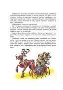 Урфин Джюс и его деревянные солдаты — фото, картинка — 6