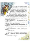Урфин Джюс и его деревянные солдаты — фото, картинка — 10