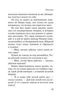 Котлован (м) — фото, картинка — 12