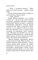 Котлован (м) — фото, картинка — 13