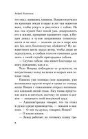Котлован (м) — фото, картинка — 7