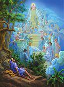 Иллюстрированная Библия для детей — фото, картинка — 9