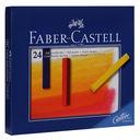 Мягкие мелки GOFA в картонной коробке (24 цвета) — фото, картинка — 1