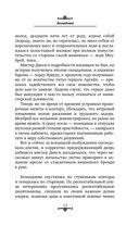 Белладонна — фото, картинка — 12