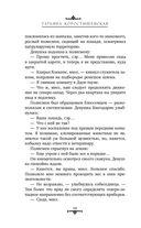 Белладонна — фото, картинка — 13