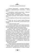 Белладонна — фото, картинка — 5