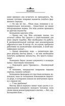 Белладонна — фото, картинка — 6
