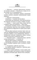 Белладонна — фото, картинка — 10