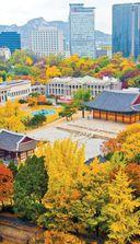 Южная Корея. Путеводитель + карта — фото, картинка — 14