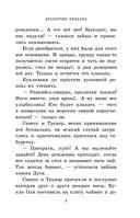 Дракончик Пыхалка — фото, картинка — 9