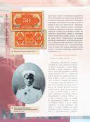 Деньги СССР — фото, картинка — 12