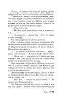 Куджо (м) — фото, картинка — 13