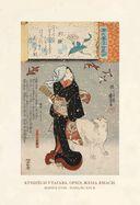 Журавлиные перья. Японские народные сказки — фото, картинка — 8