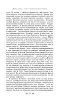 Алиса в Стране чудес и в Зазеркалье — фото, картинка — 12