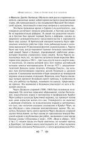Алиса в Стране чудес и в Зазеркалье — фото, картинка — 6