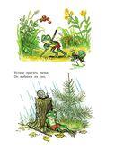 Сказки и стихи для малышей — фото, картинка — 11