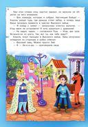Тайны игрушечного королевства — фото, картинка — 12