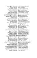 Костюм Адама для Евы. Огнетушитель Прометея (м) — фото, картинка — 2