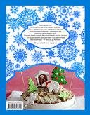Сказочная выпечка к новогоднему столу — фото, картинка — 6
