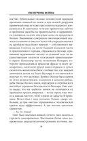 Пилигримы войны — фото, картинка — 7