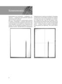 Простые уроки рисования для начинающих — фото, картинка — 3