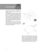 Простые уроки рисования для начинающих — фото, картинка — 5