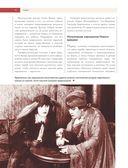 Чтение по руке. Новый взгляд на хиромантию. Иллюстрированная энциклопедия — фото, картинка — 11
