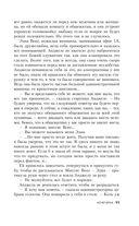 Кочегарка — фото, картинка — 10