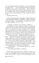 Кочегарка — фото, картинка — 11