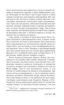 Кочегарка — фото, картинка — 12