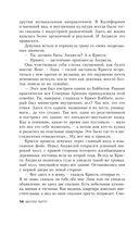 Кочегарка — фото, картинка — 13