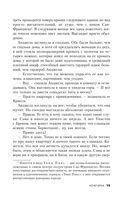 Кочегарка — фото, картинка — 14