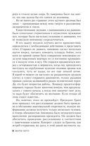 Кочегарка — фото, картинка — 5