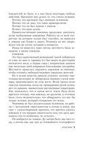Кочегарка — фото, картинка — 6