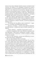 Кочегарка — фото, картинка — 9
