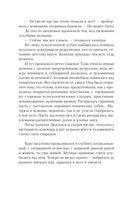 Дни Кракена — фото, картинка — 11