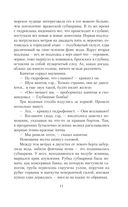 Дни Кракена — фото, картинка — 10