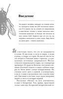 Планета насекомых. Странные, прекрасные, незаменимые существа, которые заставляют наш мир вращаться — фото, картинка — 9
