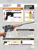 Оружие и боевая техника — фото, картинка — 11