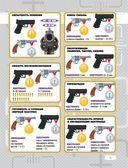 Оружие и боевая техника — фото, картинка — 5