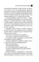 Колокольчики династии Минь (м) — фото, картинка — 11