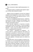 Колокольчики династии Минь (м) — фото, картинка — 14