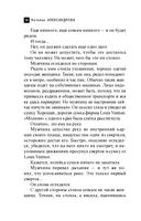 Колокольчики династии Минь (м) — фото, картинка — 10