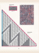 Оренбургский пуховый платок. Приемы, техники и схемы узоров — фото, картинка — 5