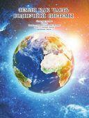 Большая энциклопедия. Земля — фото, картинка — 3