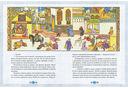 Волшебный котел. Сказки народов мира. Книга 2 (В 2-х книгах) — фото, картинка — 2