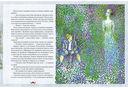 Волшебный котел. Сказки народов мира. Книга 2 (В 2-х книгах) — фото, картинка — 4